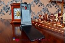 """Фирменный оригинальный вертикальный откидной чехол-флип для Asus PadFone 2 A68 черный из качественной импортной кожи """"Prestige"""" Италия"""