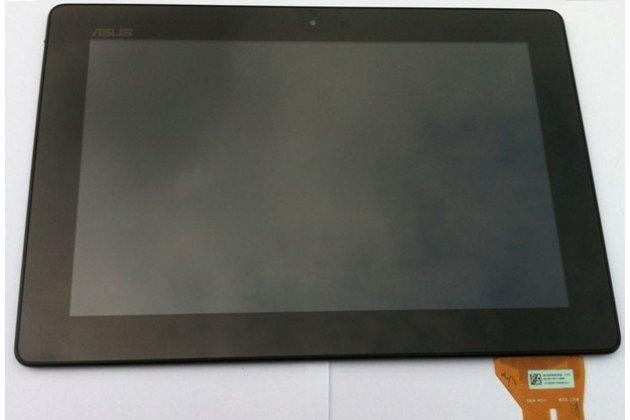 Фирменный LCD-ЖК-сенсорный дисплей-экран-стекло с тачскрином для планшета Asus Padfone Infinity New A86 черный и инструменты для вскрытия + гарантия