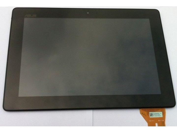 Фирменный LCD-ЖК-сенсорный дисплей-экран-стекло с тачскрином для планшета Asus Padfone Infinity New A86 черный..