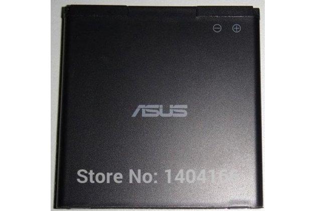 Фирменная аккумуляторная батарея 1520mAh SBP-28 на телефон Asus Padfone 1 A66 + гарантия