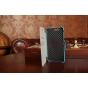 """Фирменный чехол-книжка для смартфона Asus Padfone 3 Infinity A80 бирюзовый натуральная кожа """"Prestige"""" Италия"""