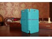 Фирменный чехол-книжка для смартфона Asus Padfone 3 Infinity A80 бирюзовый натуральная кожа