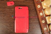 """Фирменый чехол-книжка для телефона Asus Padfone 3 Infinity A80 красный натуральная кожа """"Prestige"""" Италия"""
