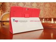 Фирменный чехол-обложка для Asus Padfone 3 Infinity A80 с визитницей и держателем для руки красный натуральная..
