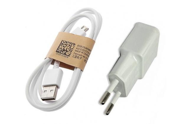Фирменное оригинальное USB зарядное устройство от сети для телефона Asus Padfone S 5 PF500KL + гарантия