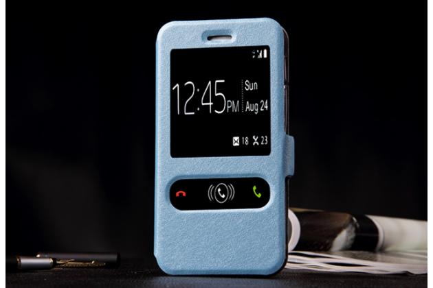 Фирменный чехол-книжка для Asus Padfone S5 PF500KL голубой с окошком для входящих вызовов и свайпом водоотталкивающий