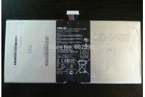 Фирменная аккумуляторная батарея 7900mAh C12P1305 на планшет Asus New Transformer Pad Infinity TF701T + инструменты для вскрытия + гарантия