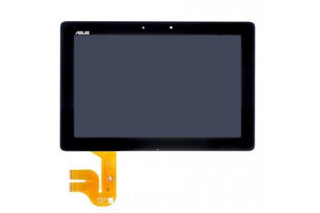 Фирменный LCD-ЖК-сенсорный дисплей-экран-стекло с тачскрином на планшет Asus Transformer Pad Infinity TF700T/TF700KL черный и инструменты для вскрытия + гарантия
