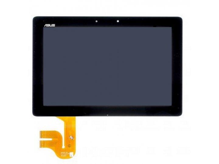 Фирменный LCD-ЖК-сенсорный дисплей-экран-стекло с тачскрином на планшет Asus Transformer Pad Infinity TF700T/T..