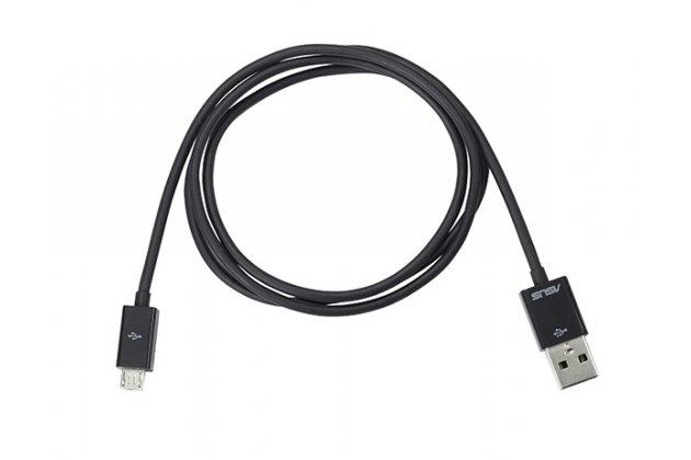 Фирменный оригинальный USB дата-кабель для планшета Asus VivoTab Smart ME400C/ME400CL + гарантия