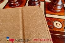 Фирменный чехол-футляр-книжка для Asus VivoTab 8 M81C золотой