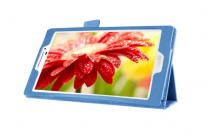 Чехол для Asus ZenPad 7.0 Z370C/Z370CG/Z370KL голубой кожаный