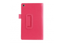 Чехол для Asus ZenPad 7.0 Z370C/Z370CG/Z370KL красный кожаный