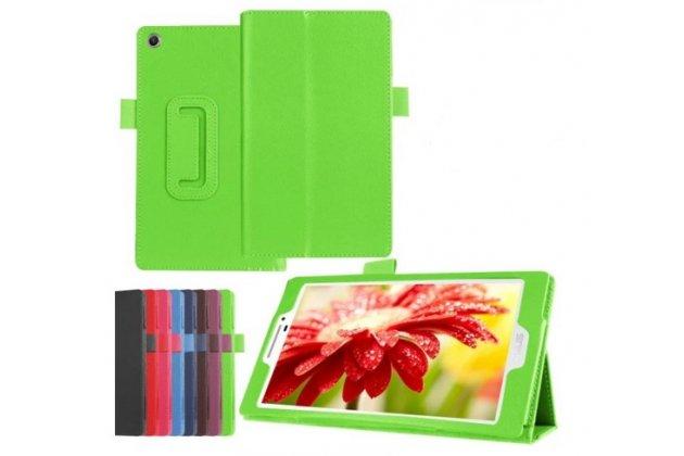 Чехол для Asus ZenPad 7.0 Z370C/Z370CG/Z370KL зеленый кожаный