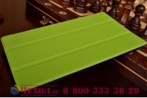 """Фирменный умный чехол-книжка самый тонкий в мире для Asus ZenPad 7.0 Z370C/Z370CG  """"Il Sottile"""" зеленый кожаный"""