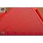 Чехол для Asus ZenPad 8 Z380C/Z380KL красный кожаный..