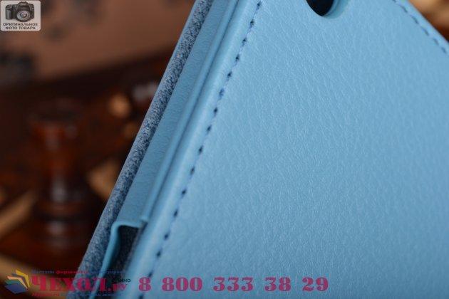Чехол для Asus ZenPad 8 Z380C/Z380KL Z380KNL голубой кожаный