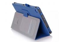 "Фирменный чехол бизнес класса для Asus ZenPad 8 Z380C/Z380KL Z380KNL с визитницей и держателем для руки синий натуральная кожа ""Prestige"" Италия"