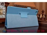 Чехол для Asus ZenPad C 7.0 Z170C/Z170CG/Z170MG голубой кожаный..