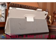Фирменный чехол бизнес класса для Asus ZenPad C 7.0 Z170C/Z170CG/Z170MG с визитницей и держателем для руки бел..