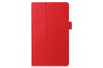 Чехол для Asus ZenPad C 7.0 Z170C/Z170CG/Z170MG красный кожаный