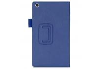 "Фирменный чехол бизнес класса для Asus ZenPad C 7.0 Z170C/Z170CG/Z170MG с визитницей и держателем для руки синий натуральная кожа ""Prestige"" Италия"