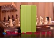 Фирменный умный чехол-книжка самый тонкий в мире для Asus ZenPad C 7.0 Z170C/Z170CG/Z170MG
