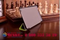 """Фирменный умный чехол-книжка самый тонкий в мире для Asus ZenPad C 7.0 Z170C/Z170CG/Z170MG  """"Il Sottile"""" зеленый кожаный"""