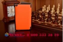 """Фирменный умный чехол-книжка самый тонкий в мире для Asus ZenPad C 7.0 Z170C/Z170CG/Z170MG """"Il Sottile"""" оранжевый кожаный"""