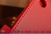Чехол для Asus ZenPad S 8.0 Z580CA/Z580C красный кожаный