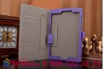 """Фирменный чехол бизнес класса для Asus ZenPad S 8.0 Z580CA/Z580C с визитницей и держателем для руки фиолетовый натуральная кожа """"Prestige"""" Италия"""