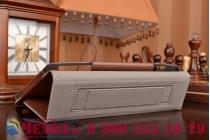 """Фирменный чехол бизнес класса для Asus ZenPad S 8.0 Z580CA/Z580C с визитницей и держателем для руки коричневый натуральная кожа """"Prestige"""" Италия"""