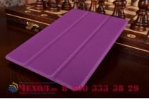 """Фирменный умный чехол-книжка самый тонкий в мире для Asus ZenPad S 8.0 Z580CA/Z580C """"Il Sottile"""" фиолетовый кожаный"""