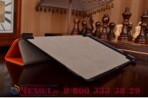 """Фирменный умный чехол-книжка самый тонкий в мире для Asus ZenPad S 8.0 Z580CA/Z580C """"Il Sottile"""" оранжевый кожаный"""