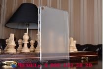 """Фирменная ультра-тонкая полимерная из мягкого качественного силикона задняя панель-чехол-накладка для Asus ZenPad S 8.0 Z580CA/Z580C"""" белая"""