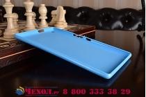 """Фирменная ультра-тонкая полимерная из мягкого качественного силикона задняя панель-чехол-накладка для Asus Zenpad 8.0 Z380 Z380KL Z380C Z380KNL P024"""" голубая"""