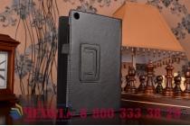 Чехол для Asus ZenPad S 8.0 Z580CA/Z580C черный кожаный