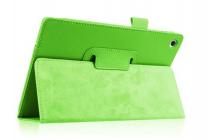 Чехол для Asus ZenPad S 8.0 Z580CA/Z580C зеленый кожаный