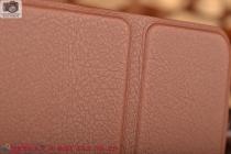 """Фирменный умный чехол самый тонкий в мире для планшета Asus ZenPad S 8.0 дюймов Z580CA/Z580C """"Il Sottile"""" коричневый кожаный"""