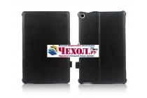 """Фирменный чехол для планшета Asus ZenPad S 8.0 Z580CA/Z580C с мульти-подставкой и держателем для руки черный кожаный """"Deluxe"""" Италия"""
