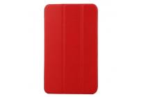 """Фирменный умный чехол самый тонкий в мире для Asus ZenPad Z10 ZT500KL"""" iL Sottile красный пластиковый Италия"""