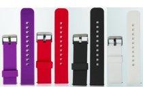 Фирменный необычный сменный силиконовый ремешок для умных смарт-часов ASUS ZenWatch 2 (WI502Q)  разноцветный + инструменты для вскрытия