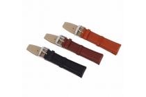 Фирменный сменный кожаный ремешок для умных смарт-часов ASUS ZenWatch (WI500Q) из качественной импортной кожи