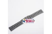 Фирменный сменный стальной ремешок для умных смарт-часов ASUS ZenWatch 2 (WI502Q) 22 mm из нержавеющей стали с инструментами для вскрытия