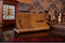Фирменный роскошный эксклюзивный чехол с объёмным 3D изображением кожи крокодила коричневый для Asus Zenfone 2 ZE550ML/ZE551ML . Только в нашем магазине. Количество ограничено