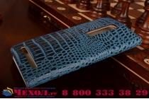 Фирменный роскошный эксклюзивный чехол с объёмным 3D изображением рельефа кожи крокодила синий для Asus Zenfone 2 ZE550ML/ZE551ML. Только в нашем магазине. Количество ограничено