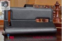 Фирменный чехол-книжка из качественной импортной кожи с подставкой застёжкой и визитницей для Asus Zenfone 2 ZE551ML черный