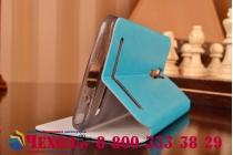 """Фирменный чехол-книжка из качественной водоотталкивающей импортной кожи на жёсткой металлической основе для Asus Zenfone 2 5.5"""" ZE550/ZE551ML бирюзовый"""