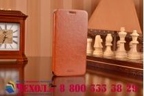 """Фирменный чехол-книжка из качественной водоотталкивающей импортной кожи на жёсткой металлической основе для Asus Zenfone 2 5.5"""" ZE550/ZE551ML коричневый"""