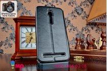 Фирменный чехол-книжка из качественной импортной кожи с подставкой для Asus Zenfone 2 ZE550ML/ZE551ML черный